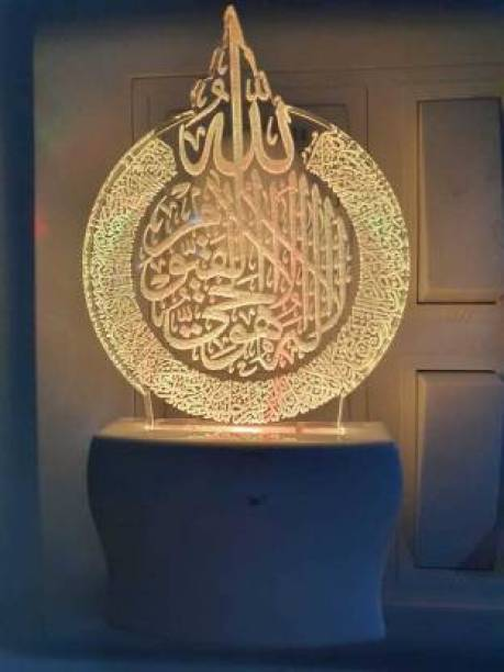 PR Prashant Acrylic Magic Night Lamp 3D Ayatul Kursi Beautifully Written Illumination Automatic on/Off Smart Sensor for Bedroom with 7 Color LED Changing Light Night Lamp(12 cm, White) Night Lamp