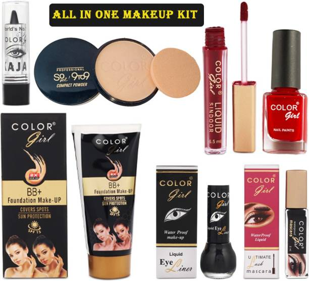 Color Girl Exclusive Makeup Kit Set of 7 For Women CGAMRN