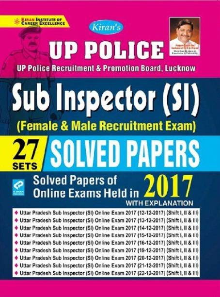 UP Police Sub Inspector SI 27 Solved Papers (English Medium) (3281)