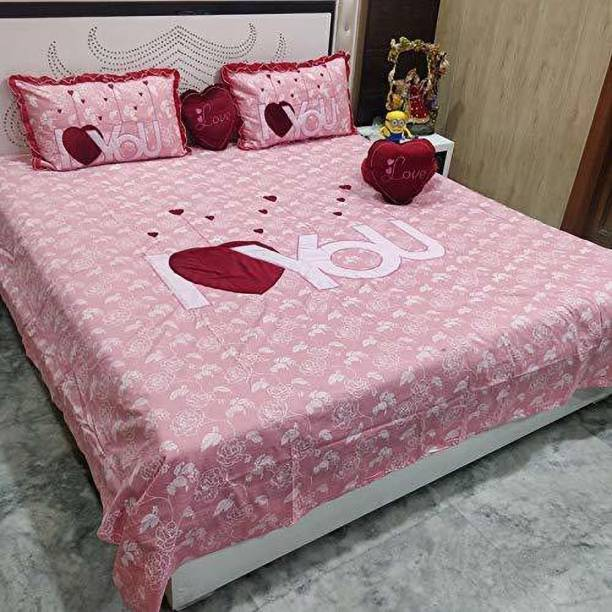 Bajia Creation 240 TC Cotton Double Solid Bedsheet