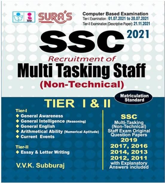 SSC ( MTS) Multi Tasking Staff (Non Technical) Tier I & II Exam Books