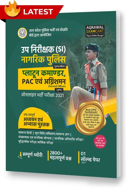 Uttar Pradesh Police SI (Civil Police, Platoon Commander, PAC & Fire Brigade Officer) Exam Complete Guidebook for 2021