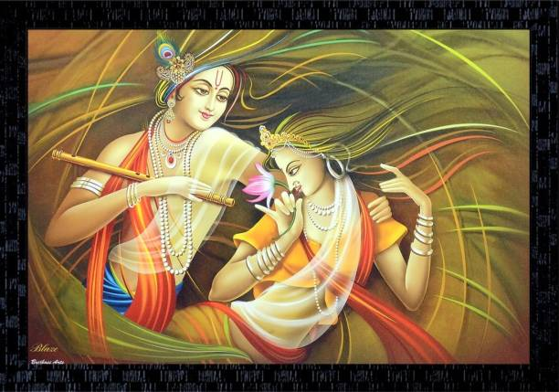 Janki God Radha Krishna Modern Art Wall Paintings Wall Hanging Photo Frame Canvas 14 inch x 20 inch Painting