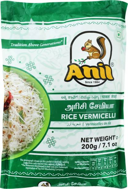 anil Rice Vermicelli 200 g