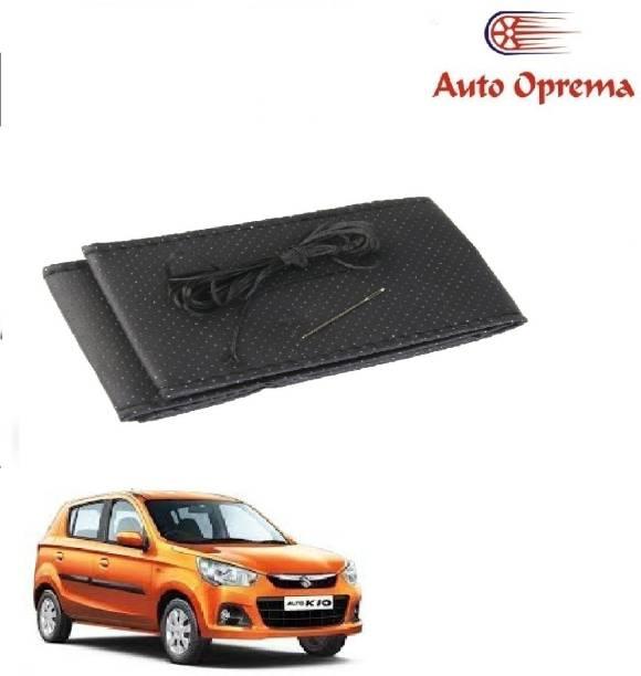 Auto Oprema Steering Cover For Universal For Car Alto K10
