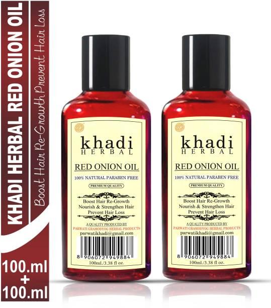 Khadi Herbal Red Onion Oil For Hair Growth Anti Hair Fall (Pack Of-2) Hair Oil