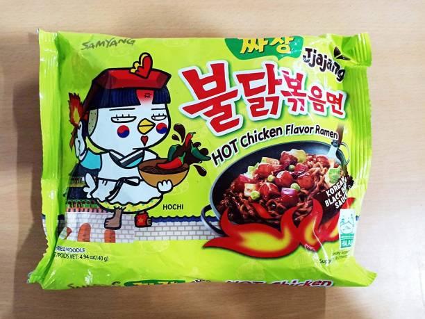 Samyang Hot Chicken Ramen Jjajang Noodles, 5 X 140 g Instant Noodles Non-vegetarian