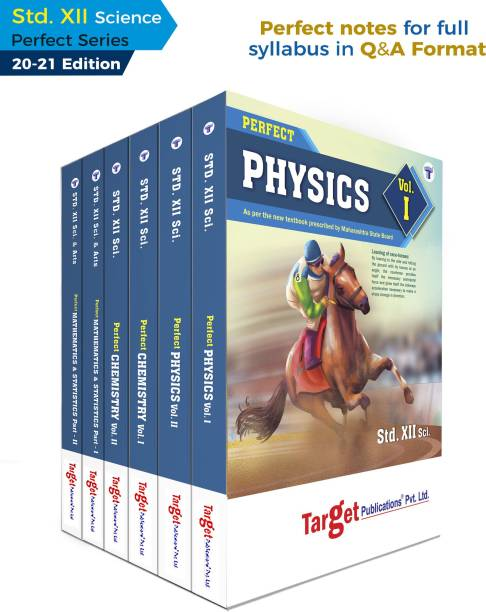 Std 12 Books - Physics, Chemistry And Maths | PCM | Science | Perfect Notes | HSC Maharashtra State Board | Based On The Std 12th New Syllabus Of 2020 - 2021 | Set Of 6 Books