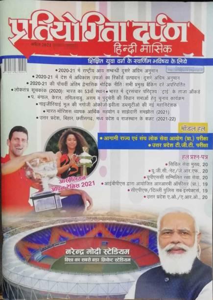 Pratiyogita Darpan Hindi April 2021 Editions