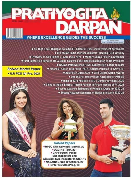 Pratiyogita Darpan April 2021 Editions