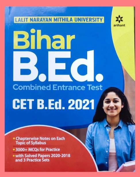 Arihant Bihar B.ed Cet 2021 English Medium