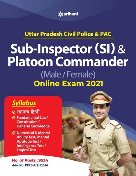 Uttar Pradesh (Si) and Platoon Commander Exam Guide 2021