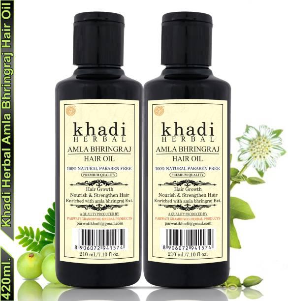 Khadi Herbal Amla Bhringraj Hair Oil For Nourish & Strengthen Hair (Pack Of-2) Hair Oil