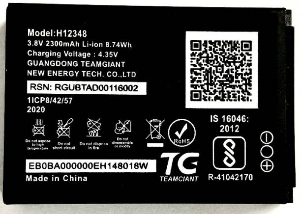 AEV Mobile Battery For  JIO Jio WiFi Dongle M2S/ Jiofi 2 M2-H12348