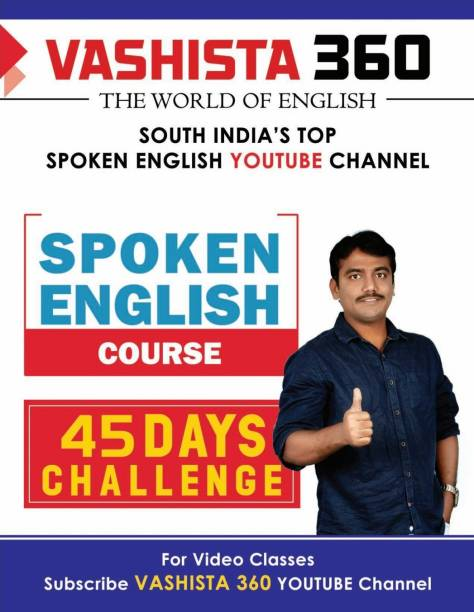 Vashista 360 Spoken English Book