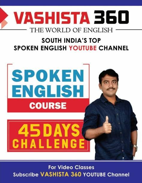 Vashista 360 Spoken English Book