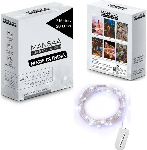 MANSAA 78 inch Silver, White Rice Lights