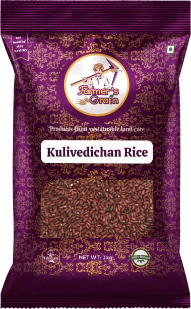 Farmers Grain Traditional Kulivedichan Rice (1 kg) Red Boiled Rice (Medium Grain, Parboiled)