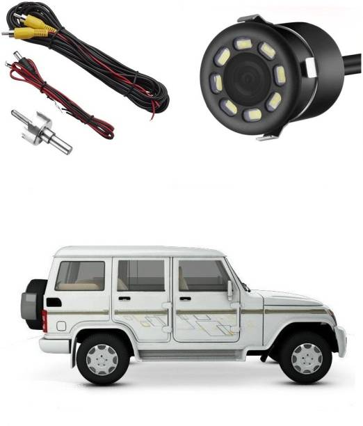Qiisx Parking Assistance Car Rear View Backup Camera Reverse 8 LED Night Vision Waterproof Mahindra Bolero QX_CAM_8LED_HR1_12591 Vehicle Camera System