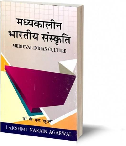 Madhyakalin Bharatiya Sanskriti (TEXT) By- K.L. Khurana