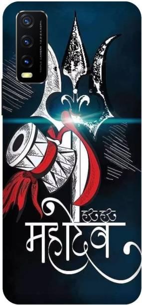 SAVETREE Back Cover for Vivo Y20i, V2027, Mahadev Mahakal, Back cover