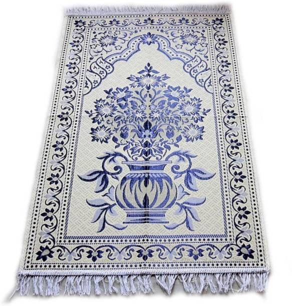 Rylie Cotton Door Mat