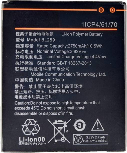 Zoronic Mobile Battery For  Lenovo BL259 Vibe k5/k5Plus / A6020a40 Lenovo Lemon 3 3S K32C30 K32c36 (2750mAh) with 30 Days Replacement Warranty