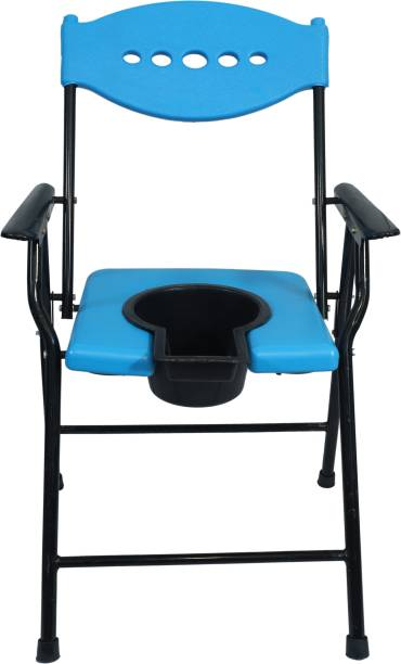 MyGetWellstore Commode For Adults With Pot (Blue) Commode Shower Chair