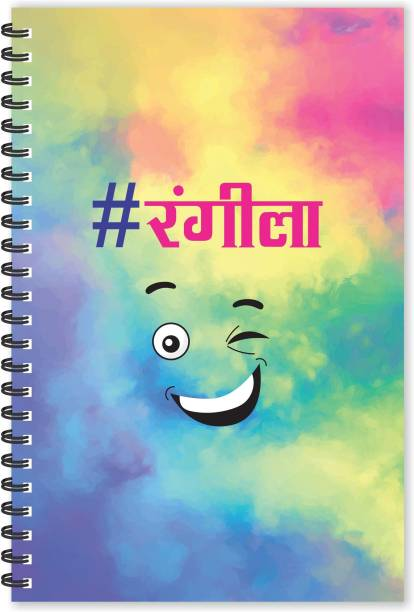 ESCAPER Rangeela Hindi Quotes Diary (Ruled - A5 Size - 8.5 x 5.5 inches), Slogan Diary, Quotes on Diary, Funny Quotes Notepad A5 Notebook Ruled 160 Pages