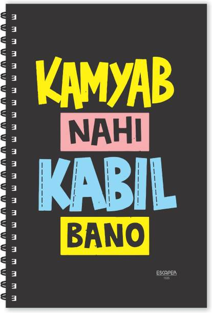 ESCAPER Kamyab Nhi Kabil Bano Hindi Quotes Diary (Ruled - A5 Size - 8.5 x 5.5 inches), Slogan Diary, Quotes on Diary, Funny Quotes Notepad A5 Notebook Ruled 160 Pages