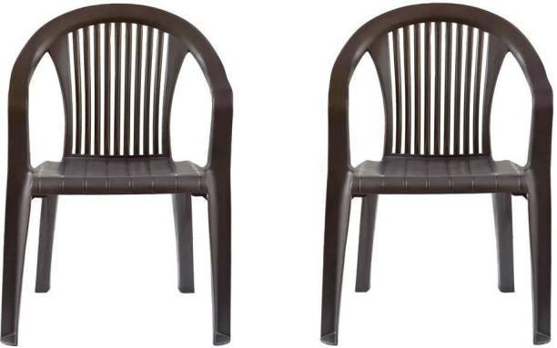ITALICA ( SHREE GANESH ONLINE ) original seller 9201 Deluxe Stackable Brown Armchair (set of 2) Plastic Outdoor Chair
