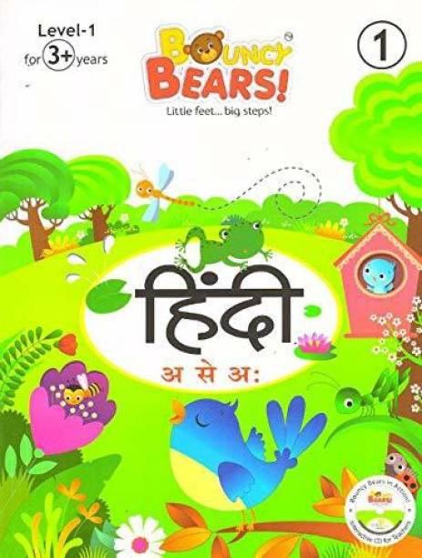 Edutree Bouncy Bears Hindi 1