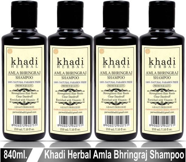 Khadi Herbal Amla Bhringraj Shampoo/Hair Cleanser For Strengthens Hair Roots &Clear Dandruff (Pack Of-4)