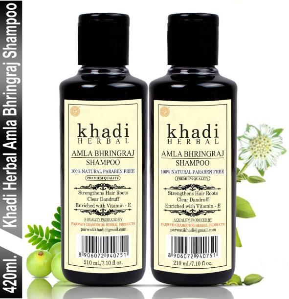 Khadi Herbal Amla Bhringraj Shampoo/Hair Cleanser For Strengthens Hair Roots &Clear Dandruff (Pack Of-2)
