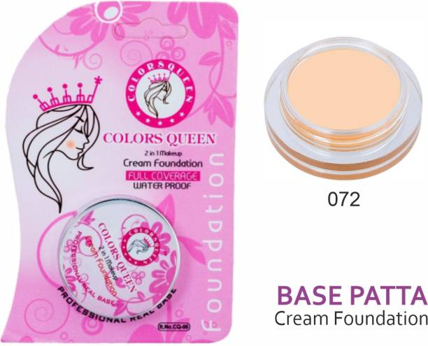 COLORS QUEEN 2 In 1 Makeup Cream  Foundation