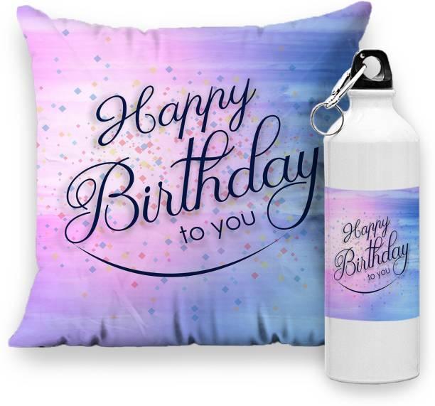 Decor Production Cushion Gift Set