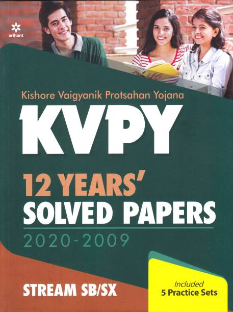 KVPY 12 Years Solved Papers 2020-2009 Stream SB/SX