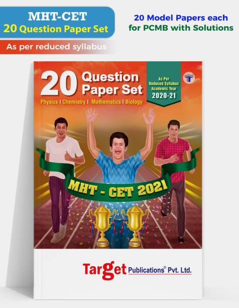 MHT-CET 20 Question Papers Set Book | MHT CET Books 2021|11, 12 Syllabus - Maharashtra Board | Physics Chemistry Maths Biology (PCMB) Sample Papers