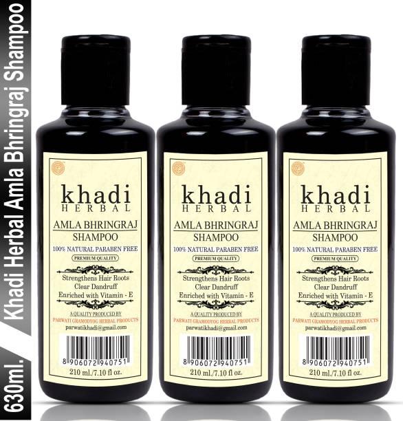 Khadi Herbal Amla Bhringraj Shampoo/Hair Cleanser For Strengthens Hair Roots &Clear Dandruff (Pack Of-3)