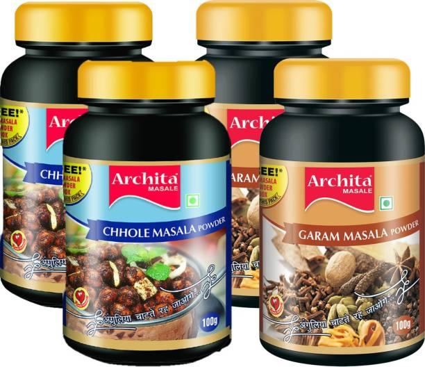 Archita Chhole Masala Powder(100g x 2) & Garam Masala Powder(100g x 2) Pack of 4