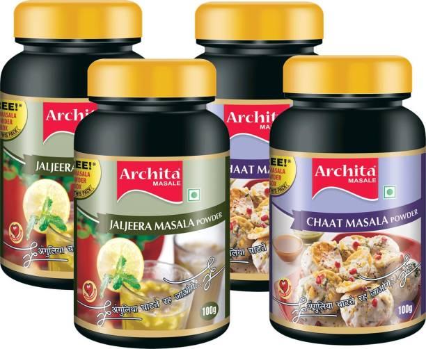 Archita Jaljeera Masala Powder(100g x 2) & Chaat Masala Powder(100g x 2) Pack of 4