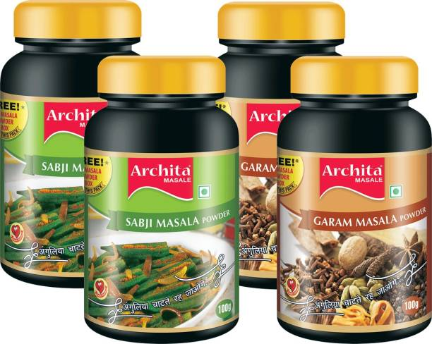 Archita Sabji Masala Powder(100g x 2) & Garam Masala Powder(100g x 2) Pack of 4