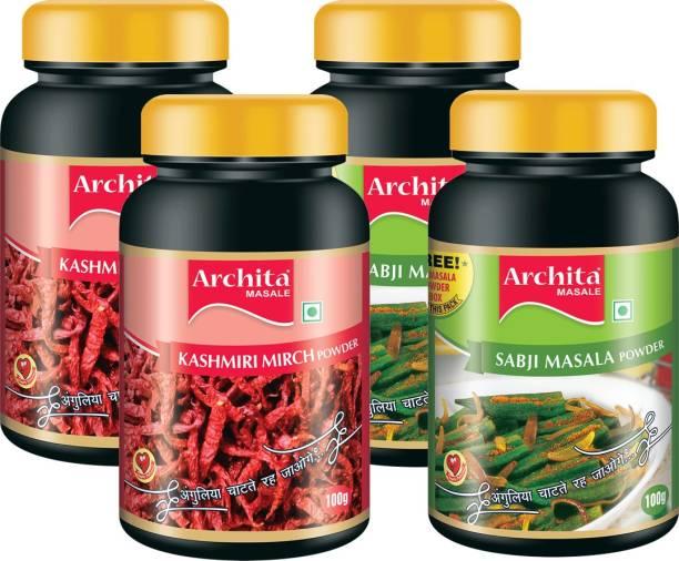 Archita Sabji Masala Powder(100g x 2) & Kashmiri Mirch Powder(100g x 2) Pack of 4