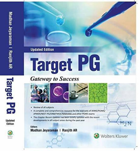 Target AIIMS PG Entrance Gateway to Success - target aiims pg entrence exam