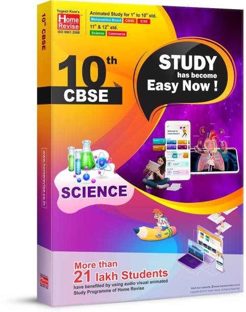 Home Revise 10th Standard CBSE Science E-learning Animated Syllabus