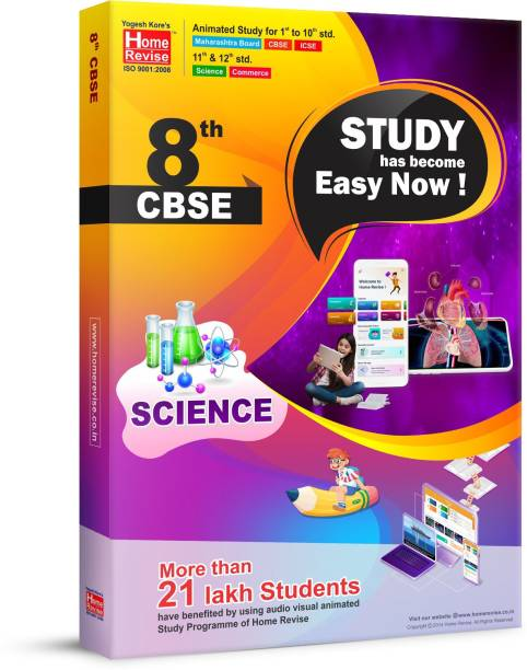 Home Revise 8th Standard CBSE Science E-learning Animated Syllabus