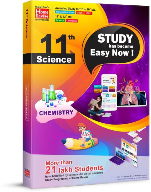 Home Revise 11th Chemistry E-learning Animated Syllabus