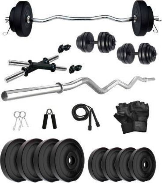 Adrenex by Flipkart 20 kg 20kg home gym combo with dumbbell curl and rods Home Gym Combo