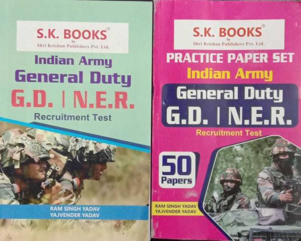 S.K. Books Indian Army General Duty G.D. / N.E.R. Recruitment Test And Practice Paper Set Indian Army General Duty G.D. / N.E.R. Recruitment Test (English) (Combo Of Two Books)