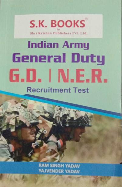 S.K. Books Indian Army General Duty G.D. /N.E.R. (English)